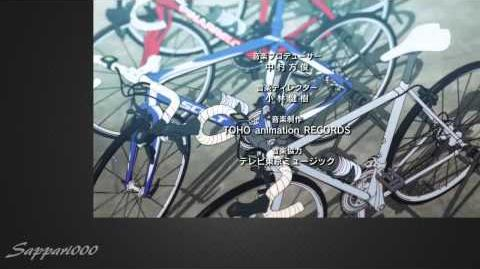 Yowamushi Pedal ED1 - Kaze wo Yobe