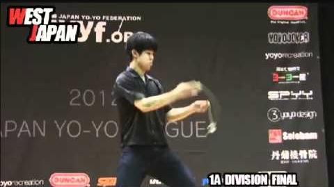 2012 WJ 1a 2nd Akiba Hirotaka