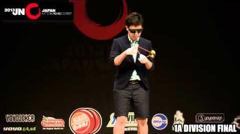 Hiroyuki Suzuki - 3rd - Japan National Yoyo Contest 2013 - 1A Final