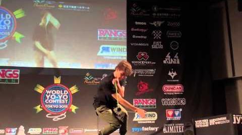 2015World 1A Final 01 Zach Gormley