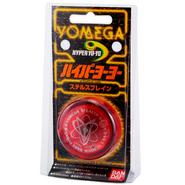YomegaStealthBrain4