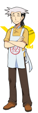 File:Yuudai anime.png