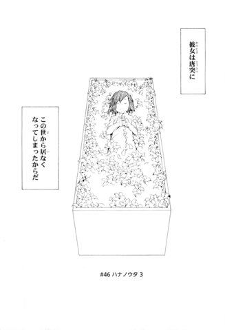 File:Chapter 046.png