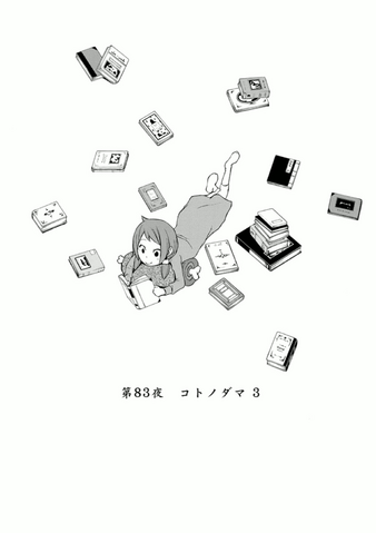File:Chapter 083.png