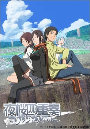 File:Yozakura Quartet 2008 Anime.jpg