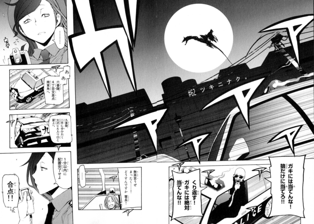 File:Chapter 062.png