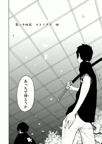 File:Chapter 084.png