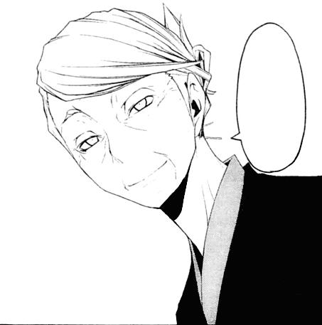 File:Machi Yarizakura Manga 1.png