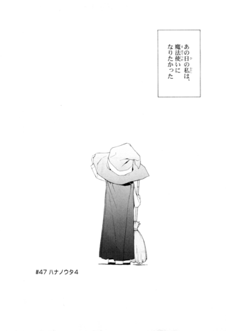 File:Chapter 047.png