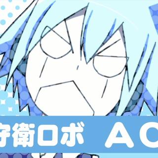 Ao in <a href=