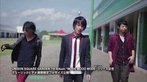 "7th Album ""MODE MOOD MODE"" リリース記念期間限定フル公開! UNISON SQUARE GARDEN「桜のあと(all quartets lead to the?)」"