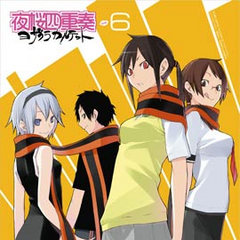 6th DVD Cover
