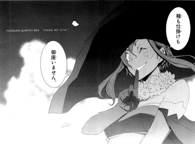 File:Chapter 050.png