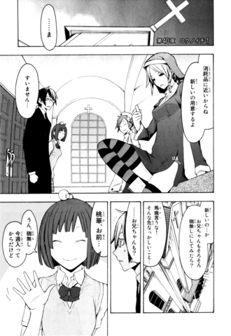 File:Chapter 040.png