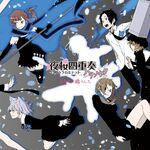 """Character Song Best & Original Soundtrack """"Sakurashincho no Narashikata."""" Hana no Uta OST"""