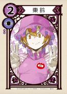 LoveLetter Rin 01