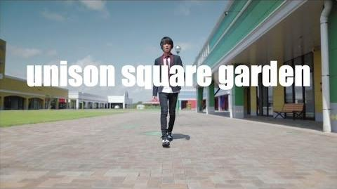 UNISON SQUARE GARDEN「桜のあと(all quartets lead to the?)」ショートVer.