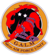 Official Galm Team Emblem
