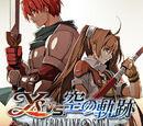 Ys vs. Sora no Kiseki: Alternative Saga Wiki