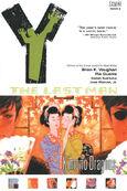Kimono Dragons (volume)