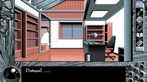 Let's Play (YU-NO) - Part 11 Ayumi route - Day 2 Nighttime