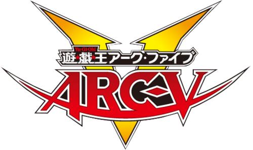 File:ARC-V Logo2.png