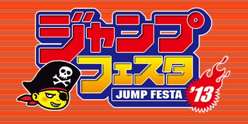 File:Jump.png
