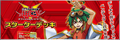 Thumbnail for version as of 18:38, March 19, 2014