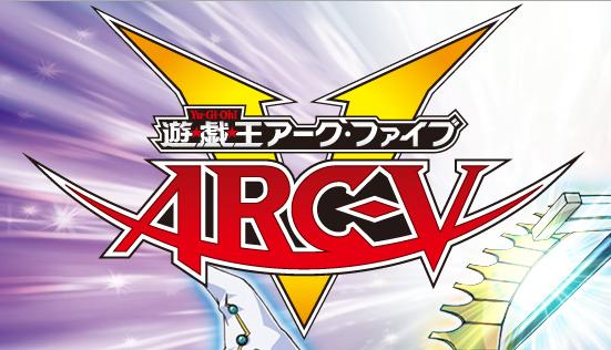 File:Yu-Gi-Oh! ARCV.png