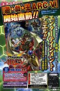 V Jump March 2014 Yūya and his pendulum monsters