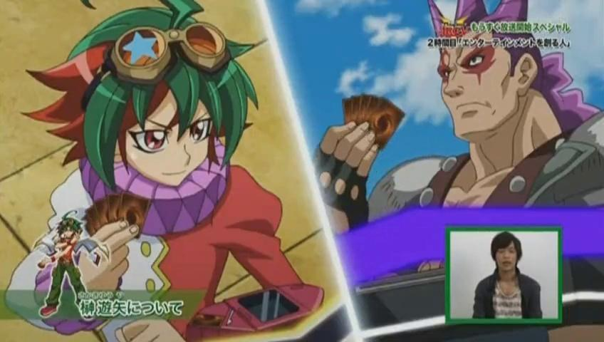 Yu-Gi-Oh ARC-V Special Episode 00