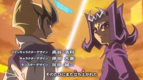 Yu-Gi-Oh! ZEXAL II Opening 1 Unbreakable Heart 720p HD