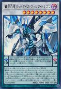 DragondelAileauxYeuxImpairs-MG05-JP-UR