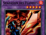 Spadassin des Flammes
