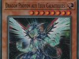 Dragon Photon aux Yeux Galactiques