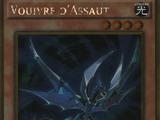 Vouivre d'Assaut