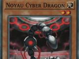 Noyau Cyber Dragon