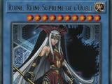Ruine, Reine Suprême de l'Oubli