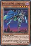 ShingetsuNinjaduCrépuscule-BOSH-FR-C-1E