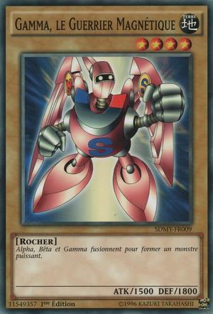 GammaleGuerrierMagnétique-SDMY-FR-C-1E