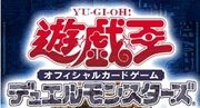 Yu-Gi-Oh! Official Card Game Logo