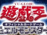 Yu-Gi-Oh! Official Card Game
