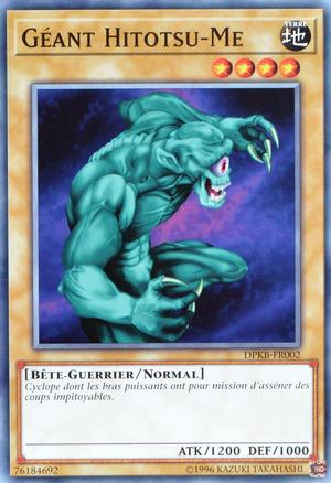 GéantHitotsuMe-DPKB-FR-C-EI