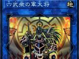Grand Général des Six Samouraïs