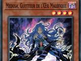 Médusa, Guetteur de l'Œil Maléfique