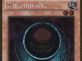 Morphojarre