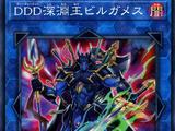 D/D/D Gilgamesh, Roi des Abysses