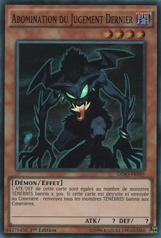 AbominationduJugementDernier-DESO-FR-SR-1E