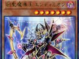 Endymion, le Sorcier Suprême