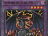 Dragon du Virus Maudit